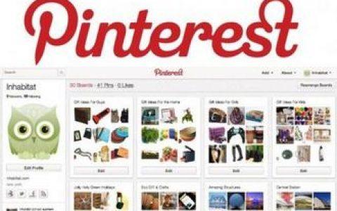 Pinterest推广的一些小技巧