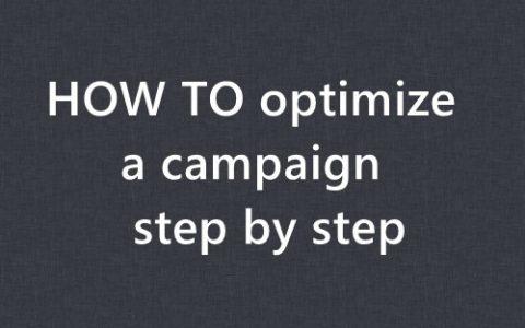 如何一步步优化campaign
