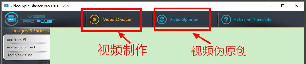 Video Spin Blaster