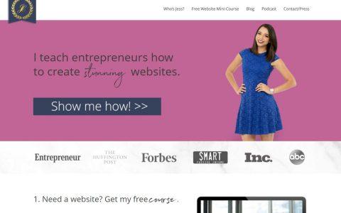 将兴趣变成生意的案例:美女教小企业主建网站
