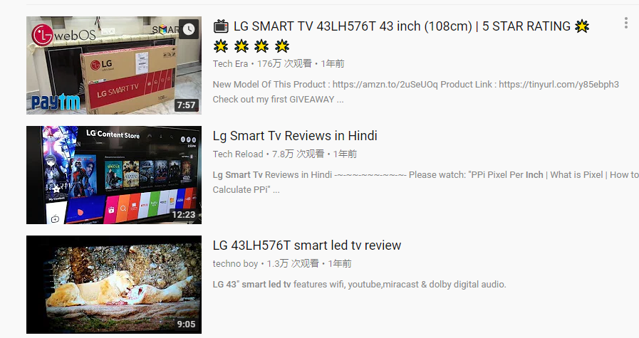 Youtube标题技巧:加一些特殊符号吸引注意