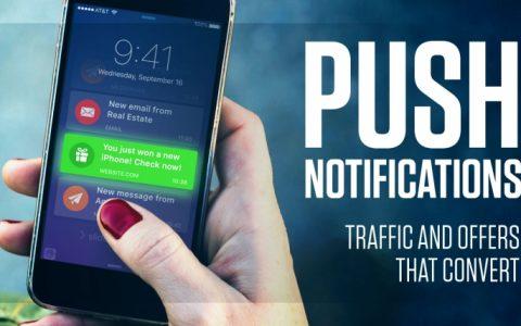 Push Traffic 优化案例 4天$200/天