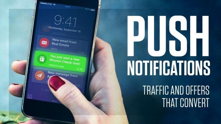 Push Traffic 优化案例 4天0/天
