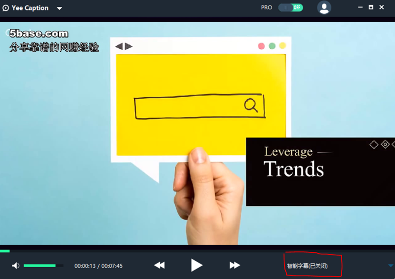 看英文视频教程的神器,AI自动显示双语字幕(中文/英文)学习最新最前沿技术和方法