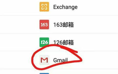 国内手机注册Google/Gmail/Youtube账号