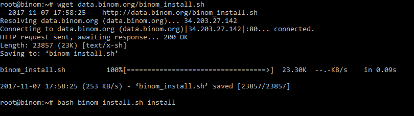 追踪系统 binom 安装及使用简介