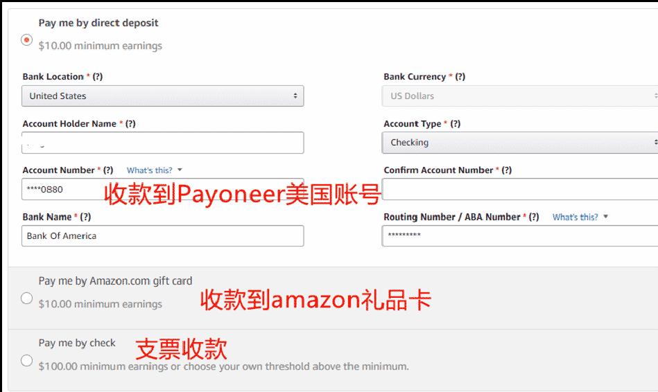 Payoneer注册、收款、提现流程