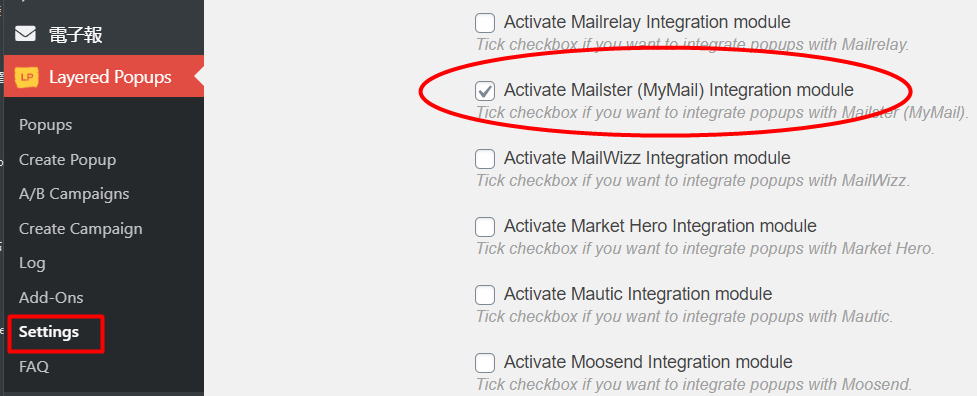 Mailster的订阅表单如何集成到其他网页或插件