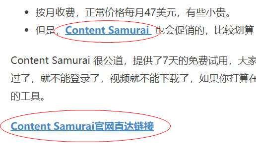 Content Samurai 联盟链接