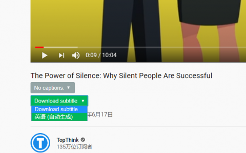 怎样下载YouTube的字幕,并转化为纯文本素材?