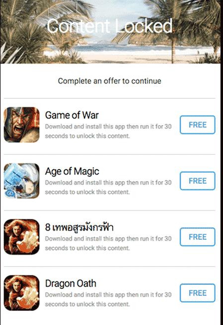 mobile_content_locker