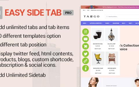 WordPress 侧边悬浮插件 - Easy Side Tab Pro