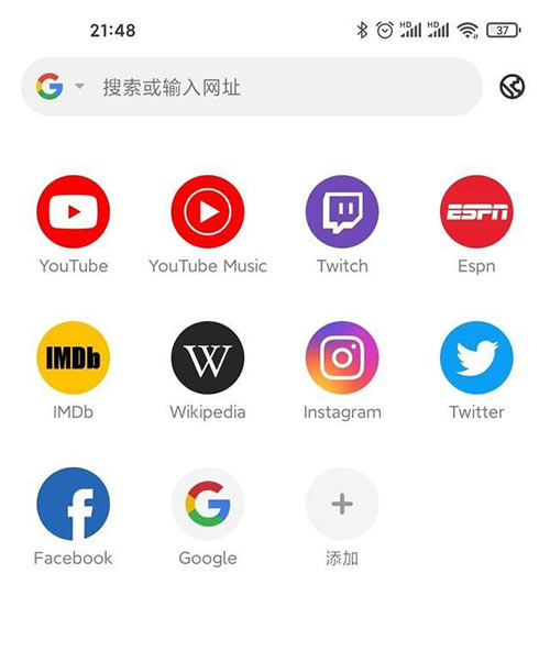 Tuber 浏览器来了,可以访问Google,FaceBook,Twitter,YouTube, 用不?
