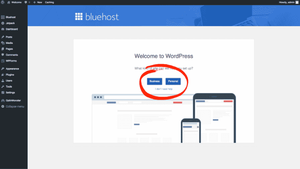 bluehost 安装 WordPress步骤