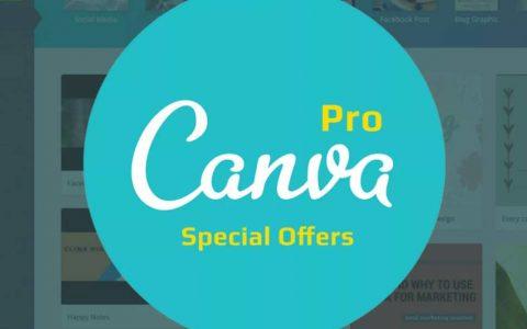 福利:怎样以极低的价格(98% OFF)获取Canva Pro版本?